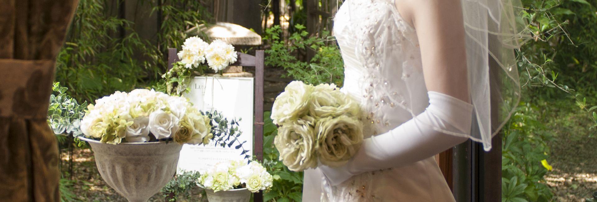 KIWA WEDDING