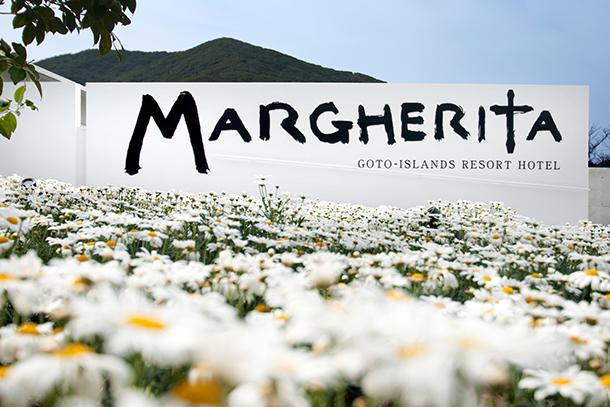 マーガレット4