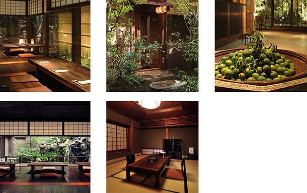 柚子屋旅館 京都